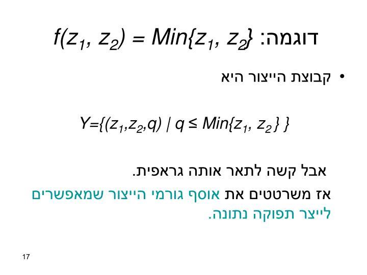 דוגמה: