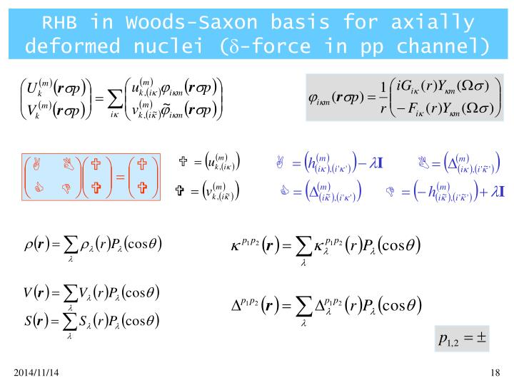 RHB in Woods-Saxon basis for axially deformed nuclei (