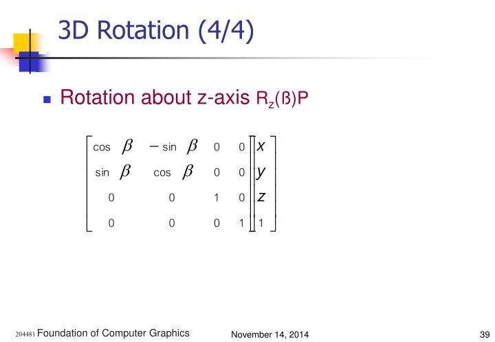 3D Rotation (4/4)