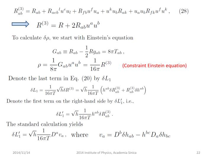 (Constraint Einstein equation)