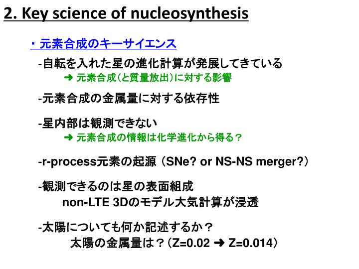 2. Key science of