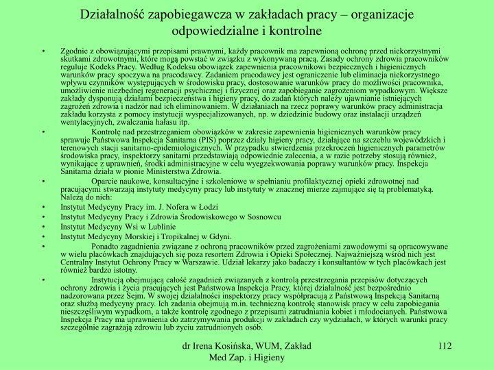 Działalność zapobiegawcza w zakładach pracy – organizacje odpowiedzialne i kontrolne