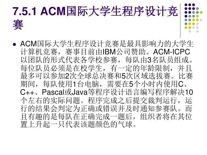 7.5.1 ACM