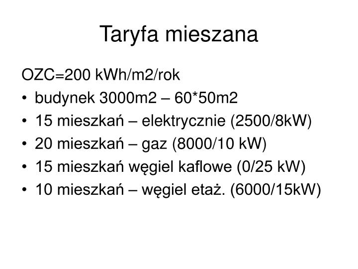 Taryfa mieszana