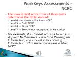 workkeys assessments ncrc