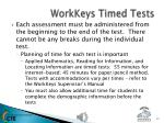 workkeys timed tests