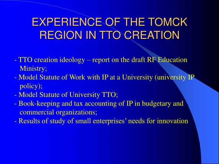 EXPERIENCE OF THE TOMCK REGION IN TTO CREATION