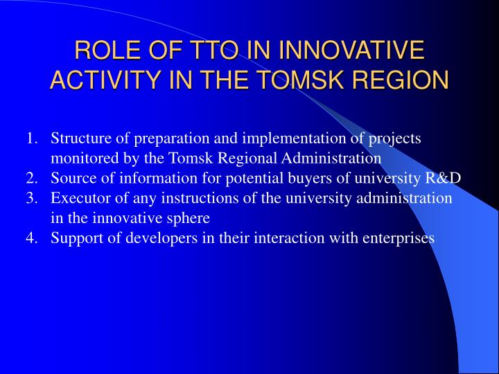 ROLE OF TTO IN INNOVATIVE ACTIVITY IN THE TOMSK REGION
