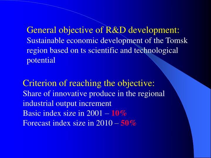 General objective of R&D development