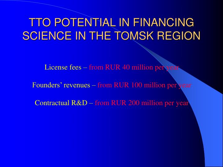 TTO POTENTIAL IN FINANCING SCIENCE IN THE TOMSK REGION
