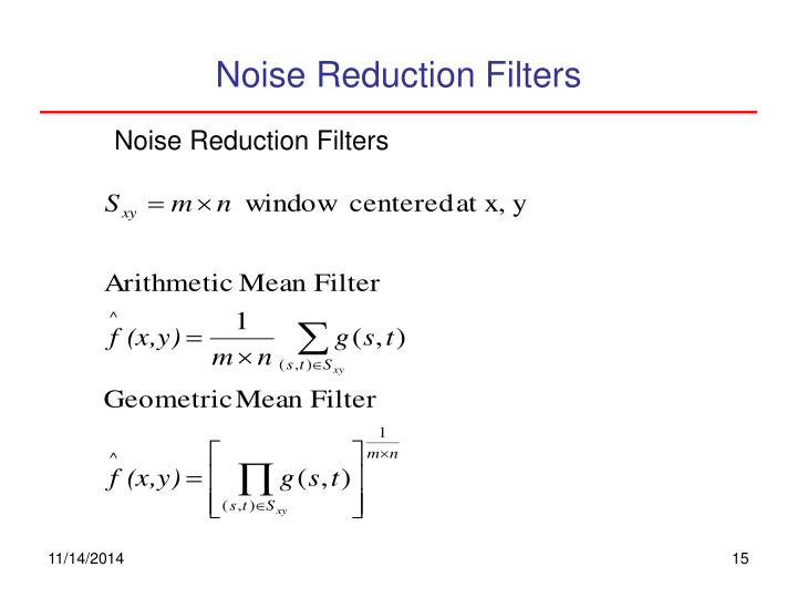 Noise Reduction Filters