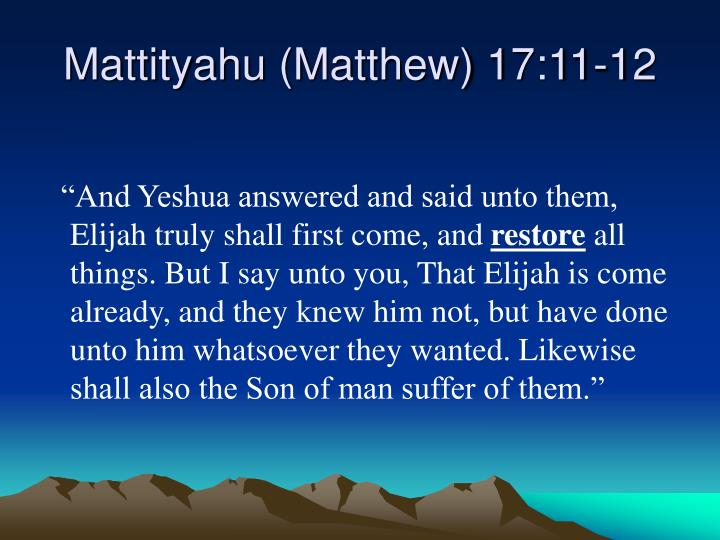 Mattityahu (Matthew) 17:11-12