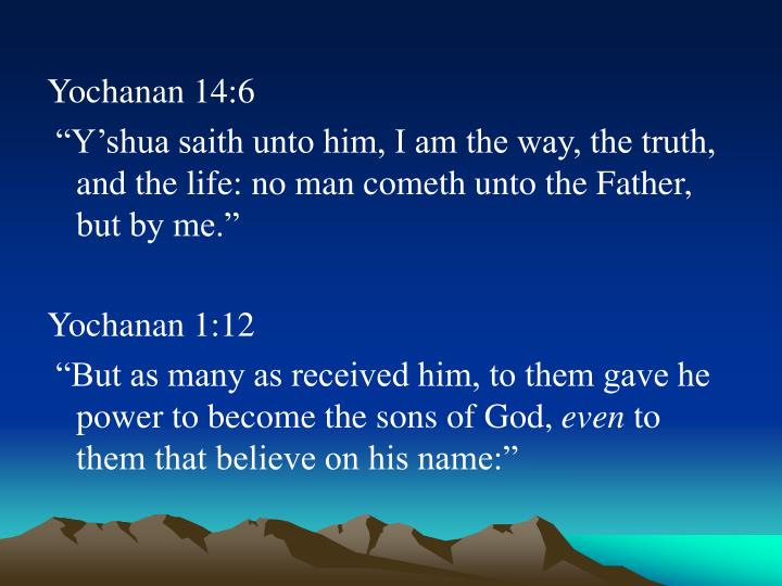 Yochanan 14:6
