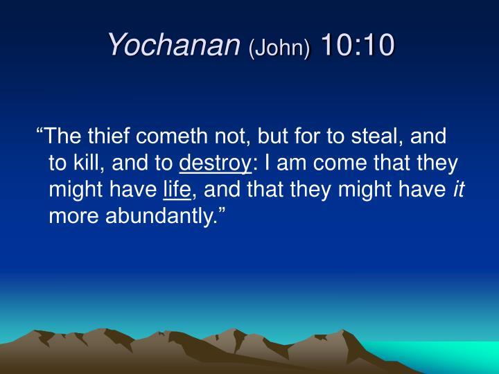 Yochanan