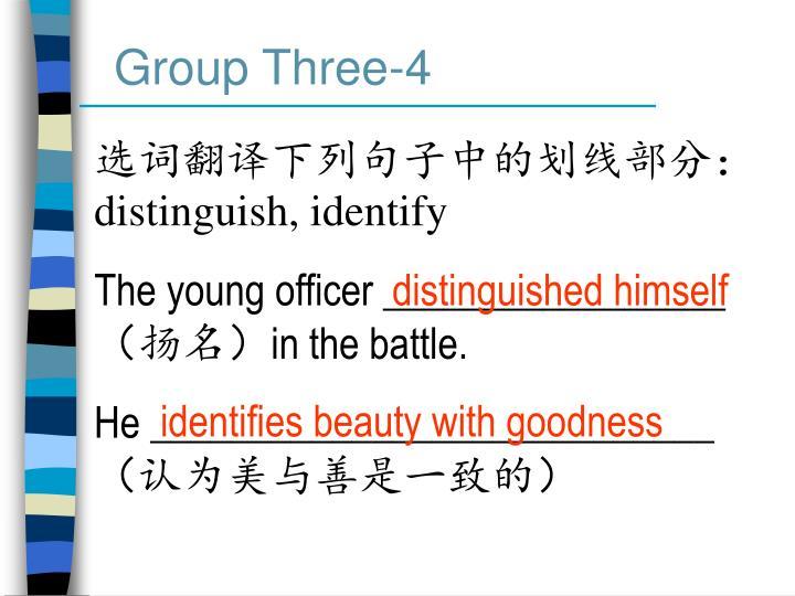 distinguished himself