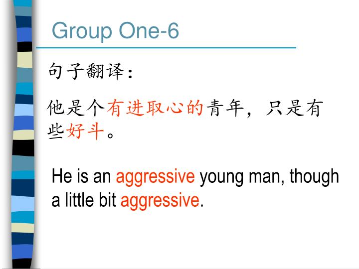 Group One-6