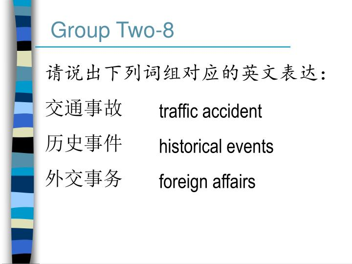 Group Two-8