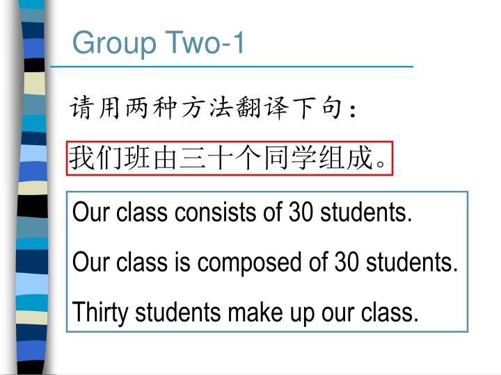 Group Two-1