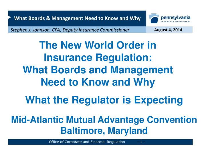 The New World Order in Insurance Regulation: