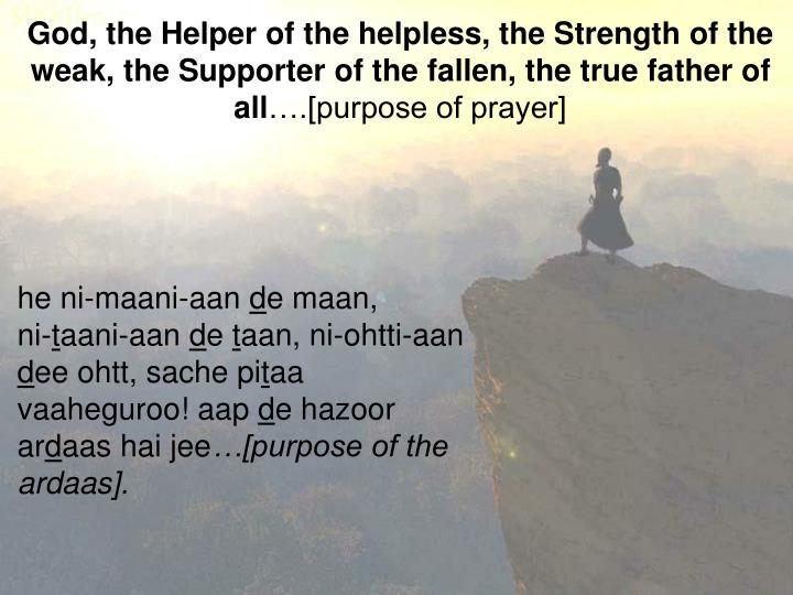 God, the Helper of the helpless, the Strength of the weak, the Supporter of the fallen, the true father of all