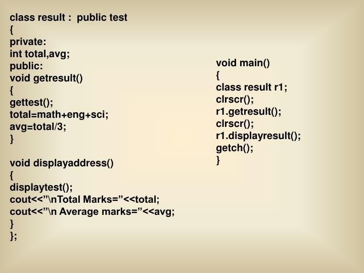 class result :  public test