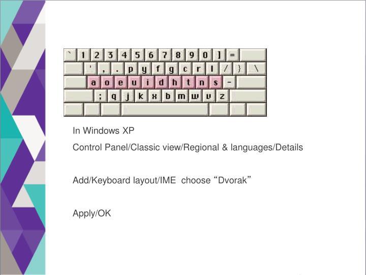 In Windows XP