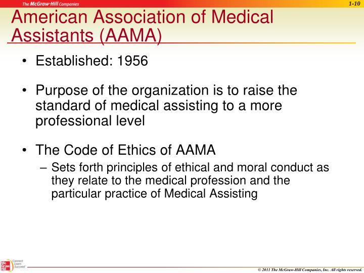 American Association of Medical Assistants (AAMA)