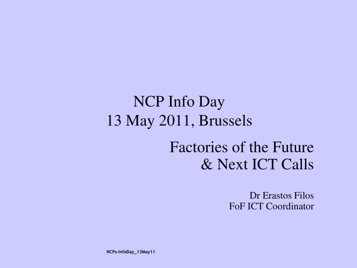 NCP Info Day