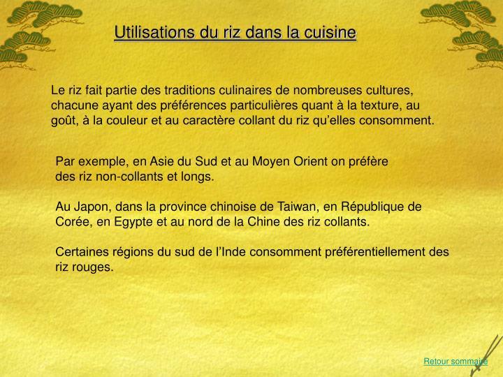 Utilisations du riz dans la cuisine