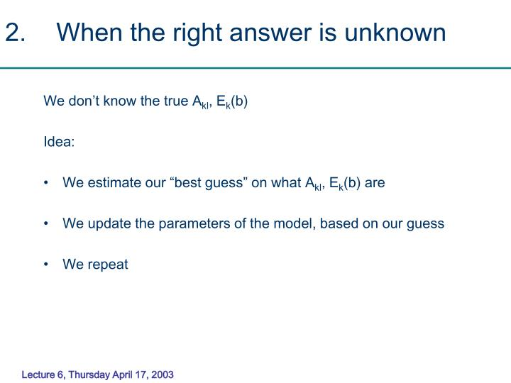 2.When the right answer is unknown