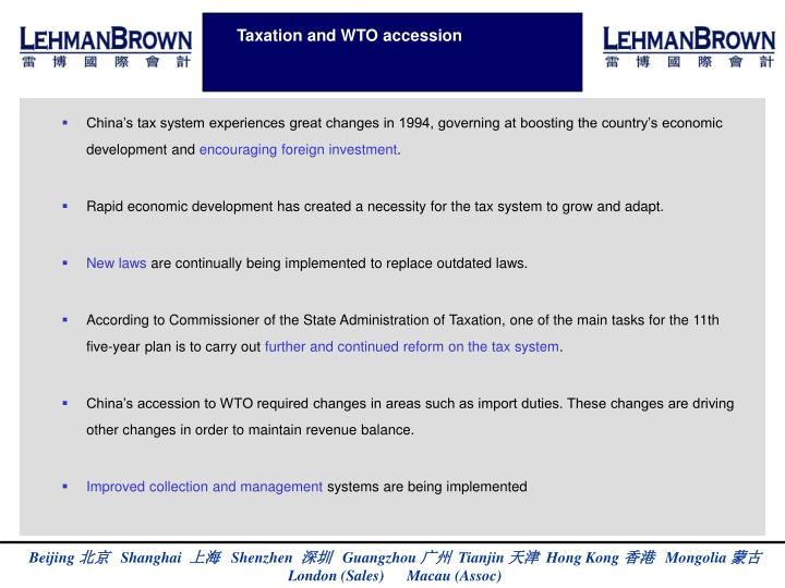 Taxation and WTO accession
