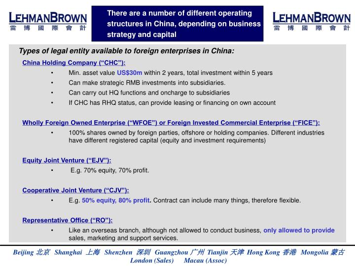 There are a number of different operating structures in China, depending on business strategy and capital