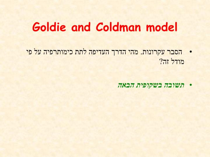 Goldie and Coldman model