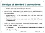 design of welded connections3