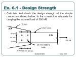 ex 6 1 design strength