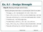 ex 6 1 design strength3