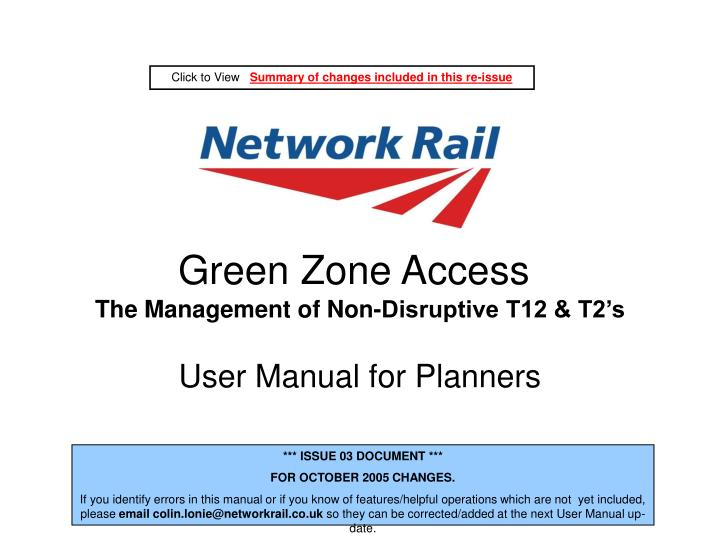 Green zone access