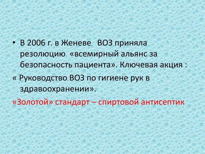 В 200