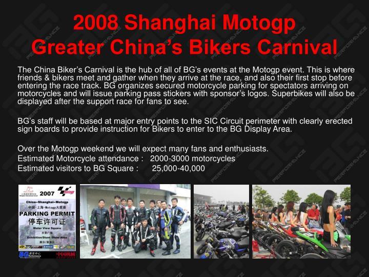 2008 Shanghai Motogp