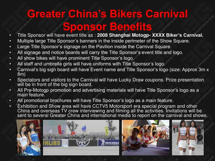 Greater China's Bikers Carnival