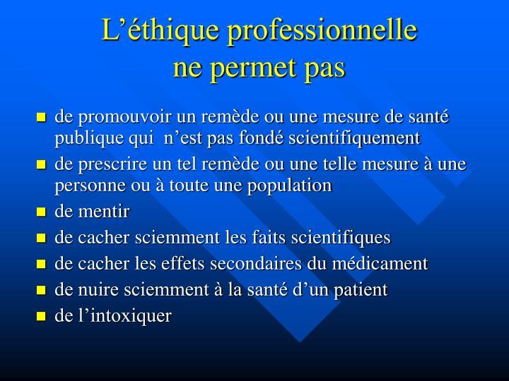 L'éthique professionnelle