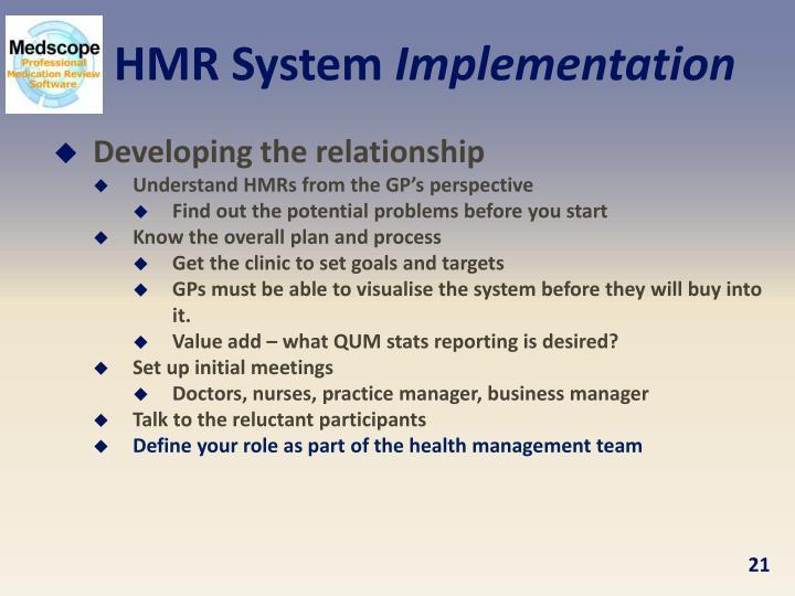 HMR System