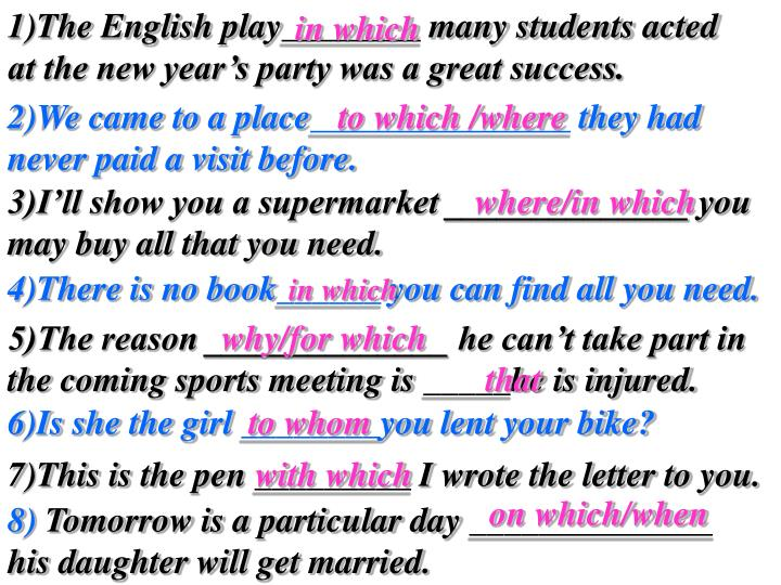 1)The English play________ many students acted at the new year's party was a great success.