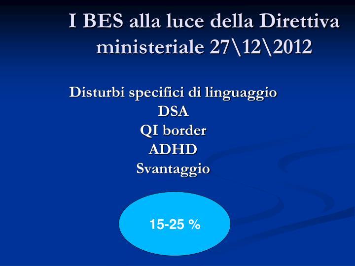 I BES alla luce della Direttiva ministeriale 27\12\2012