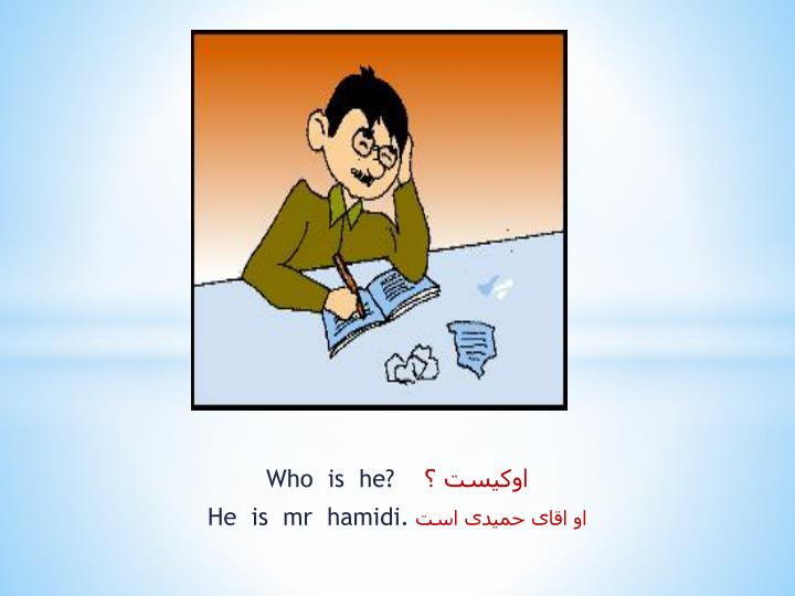 Who is he he is mr hamidi