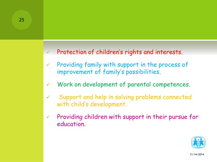 Protection of children's rights and interests
