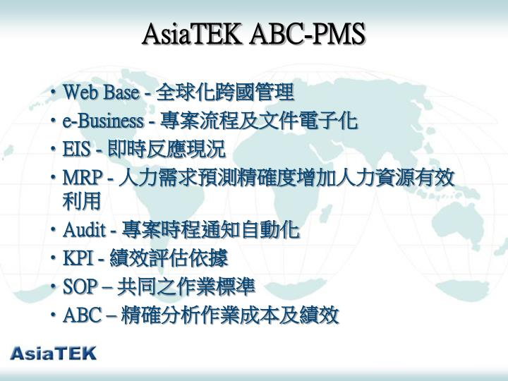 AsiaTEK ABC-PMS