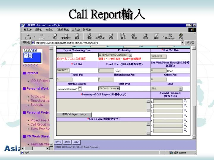Call Report