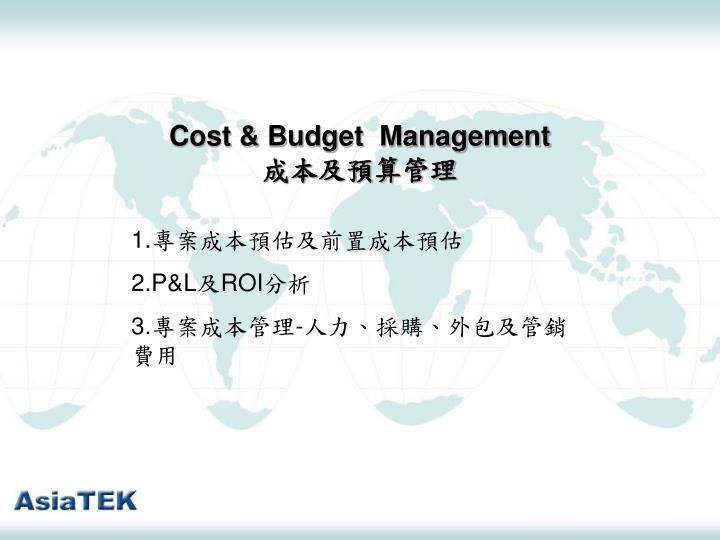 Cost & Budget  Management
