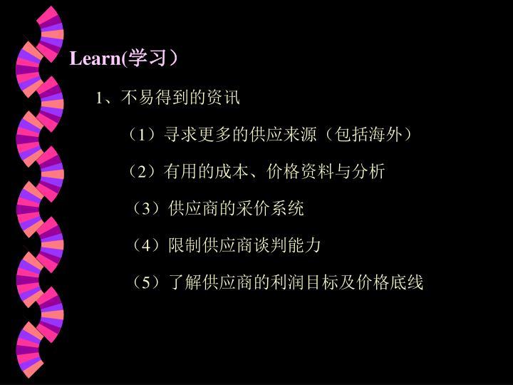 Learn(